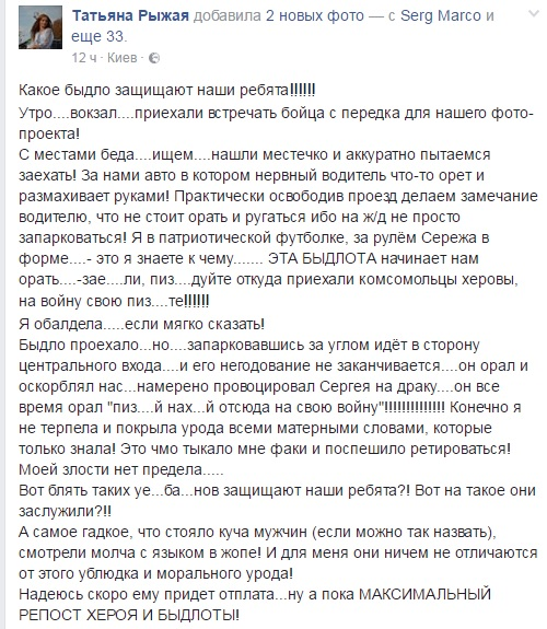 Обучение сотрудников киберполиции началось в Харькове - Цензор.НЕТ 5114