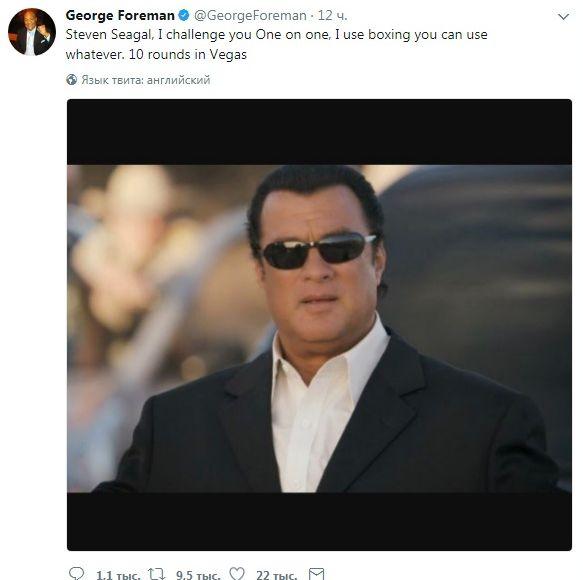 Легендарный американский боксер вызвал набой нелегального вУкраинском государстве друга В. Путина