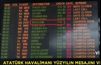 С вечера террористы осуществили 14 обстрелов в трех направлениях. По Новгородскому били около двух часов, - пресс-центр АТО - Цензор.НЕТ 6708