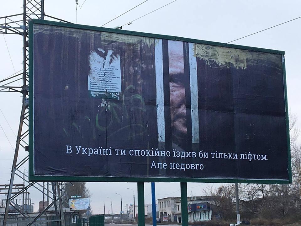 Надо создать контент, который заинтересует жителей оккупированного Крыма, - замминистра информполитики Биденко - Цензор.НЕТ 5838