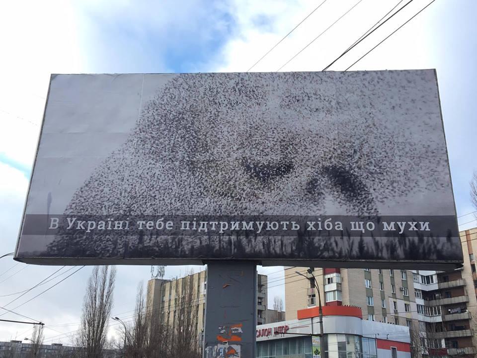 Надо создать контент, который заинтересует жителей оккупированного Крыма, - замминистра информполитики Биденко - Цензор.НЕТ 9901