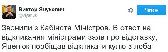 Заседания Кабмина будут транслироваться в прямом эфире, - Яценюк - Цензор.НЕТ 122