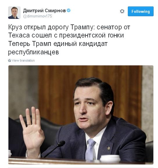 Тед Круз принял решение выйти изпрезидентской кампании после проигрыша Трампу
