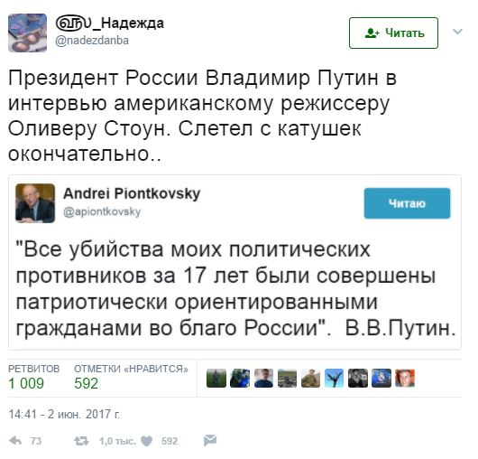 Санкцию на все дает Путин, - Осмаев рассказал о заказчике покушения на него - Цензор.НЕТ 518