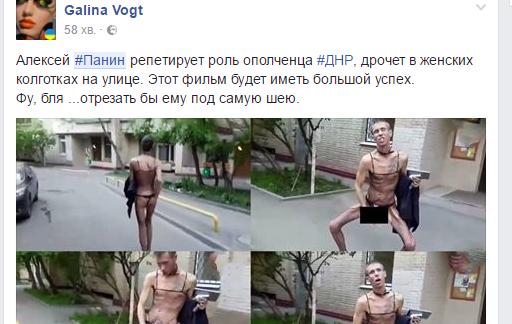 в женском белье по улице