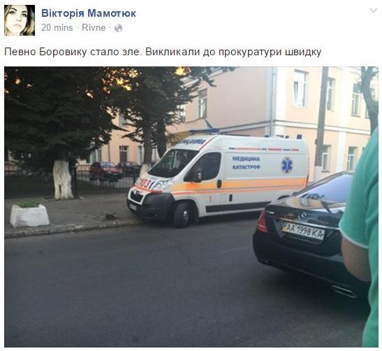 Зампрокурора Ровенщины задержан поподозрению ворганизации незаконной добычи янтаря