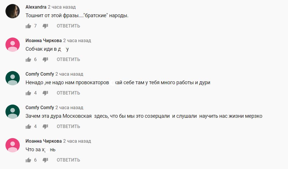 Собчак вэфире украинского радио обсудила принадлежность Крыма