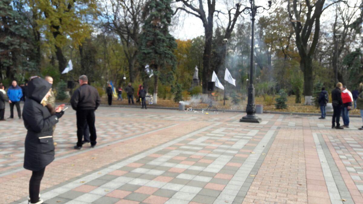 Около здания украинского парламента прогремел небольшой взрыв