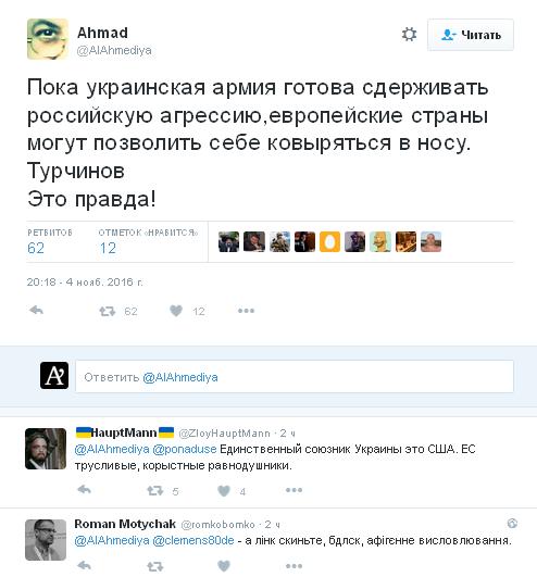 Турчинов неисключает, что Российская Федерация еще «приползет» договариваться омирном формате