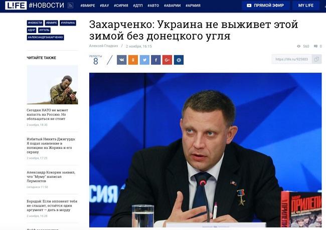 Насалик сказал, укого Украина покупает уголь