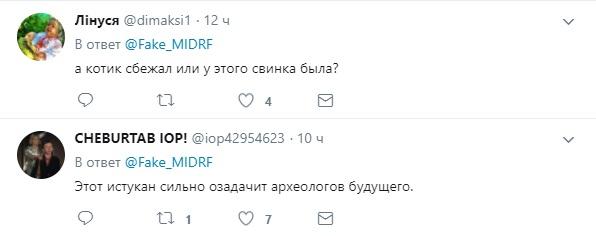 """Российский """"миротворец"""" в Приднестровье: соцсети рыдают над памятником"""