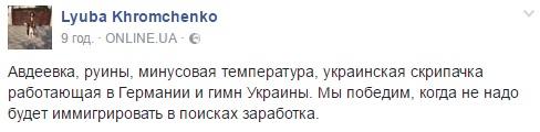 В #22PushUpChallenge в Чернигове приняли участие почти тысяча человек - Цензор.НЕТ 1887