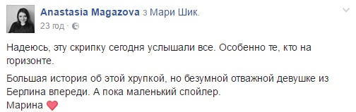 В #22PushUpChallenge в Чернигове приняли участие почти тысяча человек - Цензор.НЕТ 7221
