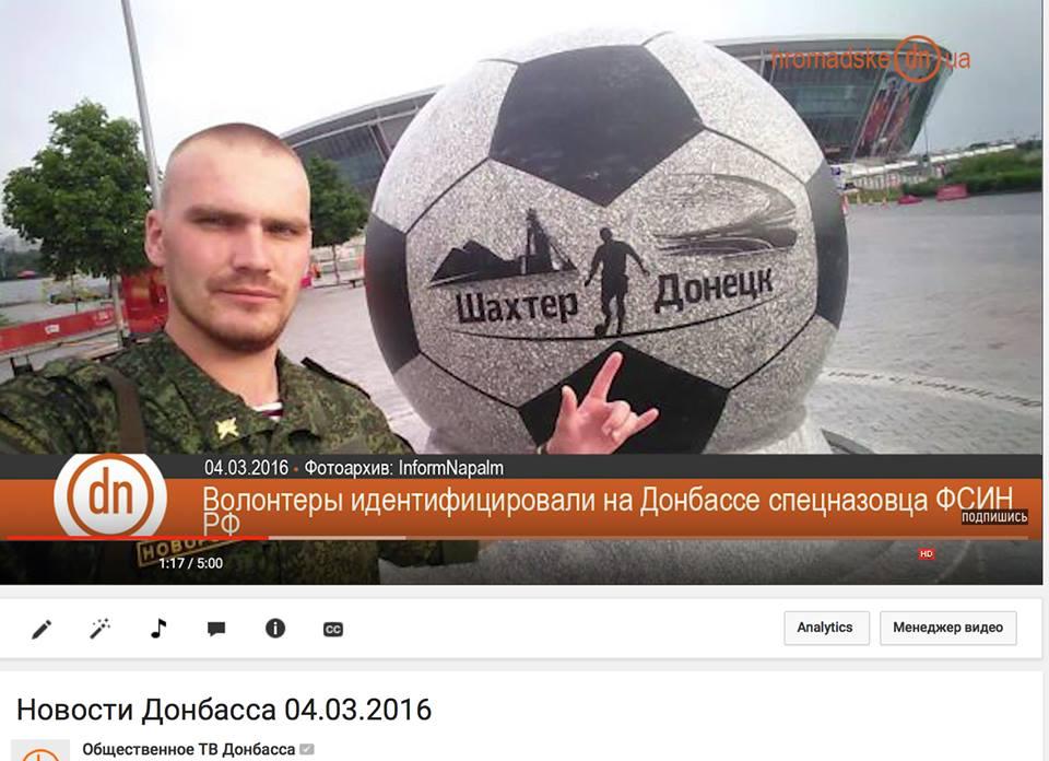 Один российский военный ликвидирован на Донбассе, трое ранены, - разведка - Цензор.НЕТ 6747