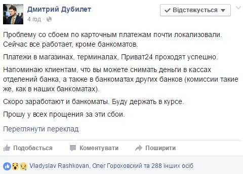 http://apostrophe.com.ua/uploads/05042016/eb309d4e629c6016e011abd7079788ac.jpg