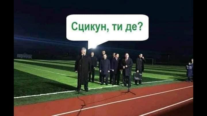"""Переговоры о дебатах еще продолжаются, - НСК """"Олимпийский"""" - Цензор.НЕТ 3303"""