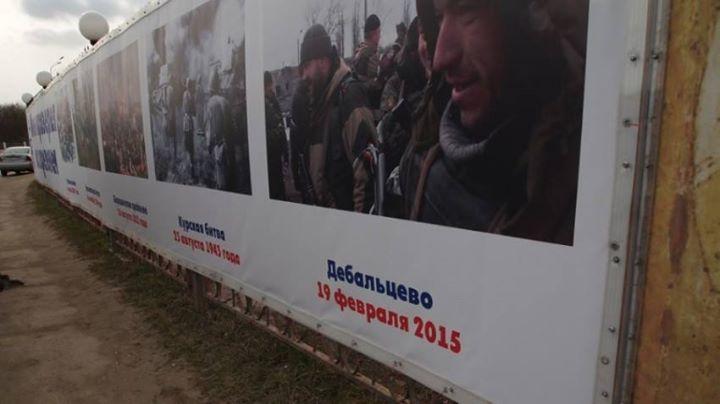 Террористы два часа обстреливали Широкино из запрещенного оружия, - МВД - Цензор.НЕТ 7161