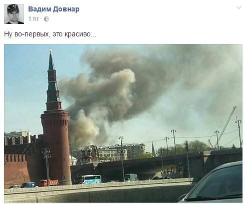 Армия Асада всецело отдана в руки путинских генералов, - журналист - Цензор.НЕТ 3829