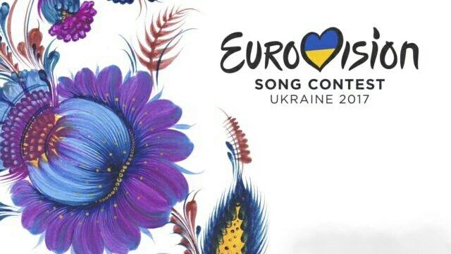 Украинские власти представили логотип «Евровидения-2017»