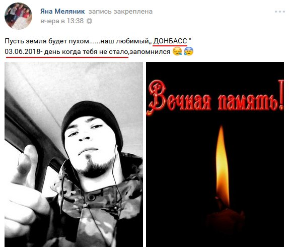 ВСУ изтяжелой артиллерии обстреляли село наюге ДНР