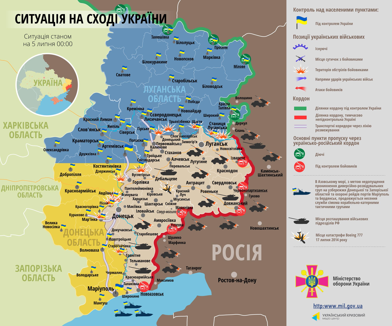 За минувшие сутки в зоне АТО погибших среди украинских военных нет - портал новостей LB.ua