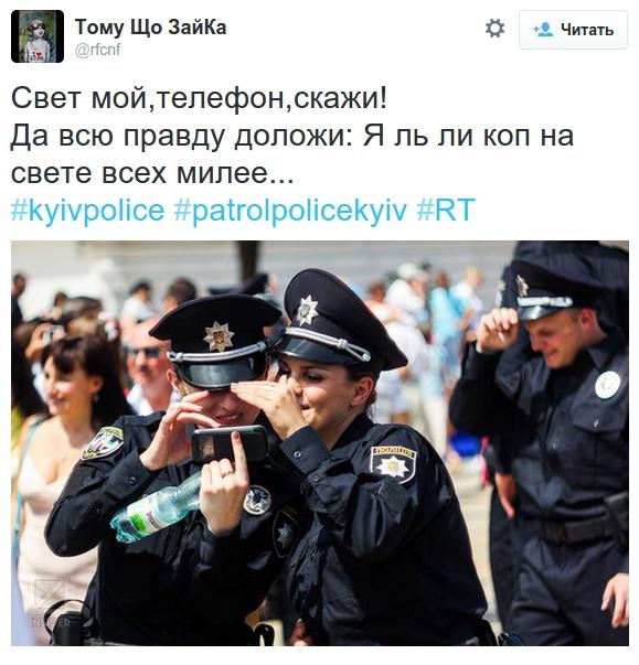 смену почему нет набора в полицию своему виду термобелье