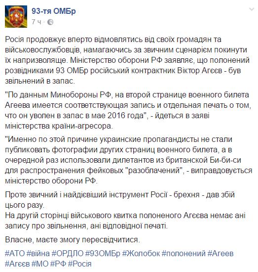"""Украина настаивает на возвращении к линии разграничения, прописанной в """"Минске-1"""", - Олифер - Цензор.НЕТ 7360"""