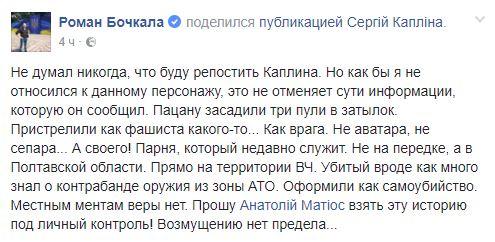 Порошенко утвердил новый образец боевого знамени воинской части (соединения) ВСУ - Цензор.НЕТ 2319