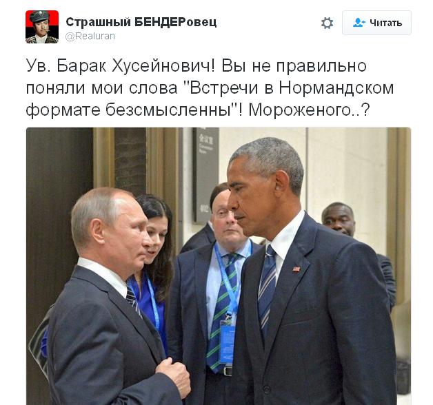 США могут прекратить попытки достичь соглашения с Россией по Сирии, - Белый дом - Цензор.НЕТ 3600
