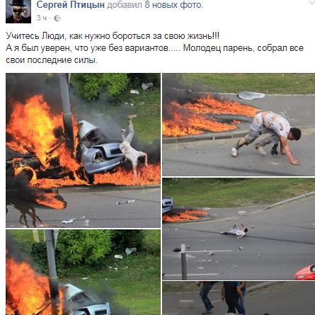 ВКиеве взорвался автомобиль