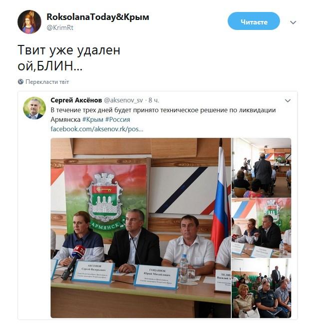 9a25aa19b4ad Оккупационные власти Крыма заявили о решении ликвидировать Армянск из-за  произошедшей там экологической катастрофы. Об этом написал на своей  странице в ...