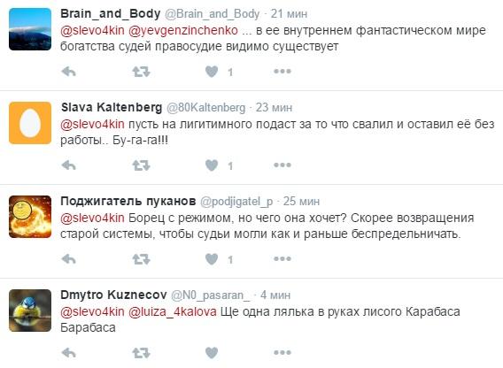 Судья майдановцев Царевич решила судиться сПорошенко из-за увольнения