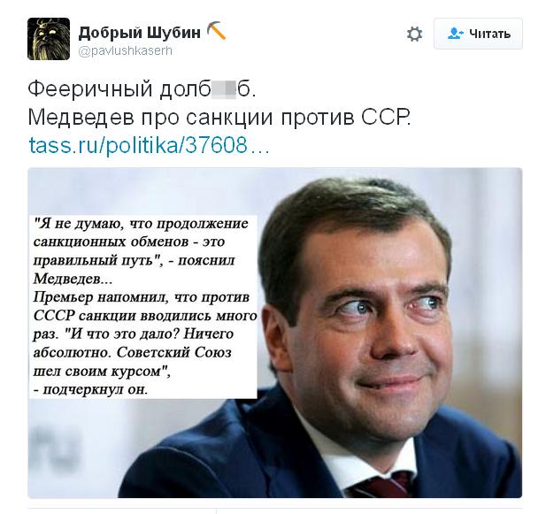 Дії Росії в Азовському морі - підстава для нових санкцій, - євродепутат Хармс - Цензор.НЕТ 4058