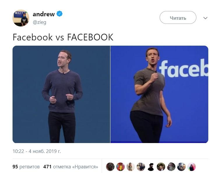 знакомства харьков фейсбук