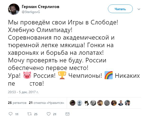 """""""Тепер у нас є і спортивні санкції"""", - Клімкін про рішення МОК щодо Росії - Цензор.НЕТ 5898"""