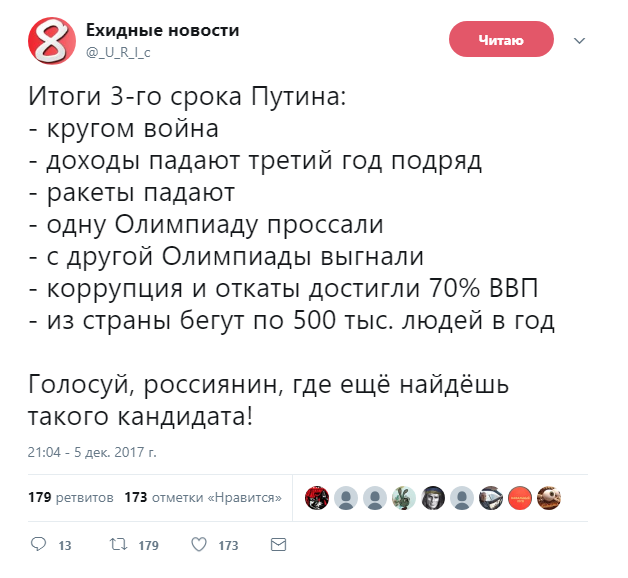 """""""Тепер у нас є і спортивні санкції"""", - Клімкін про рішення МОК щодо Росії - Цензор.НЕТ 1034"""