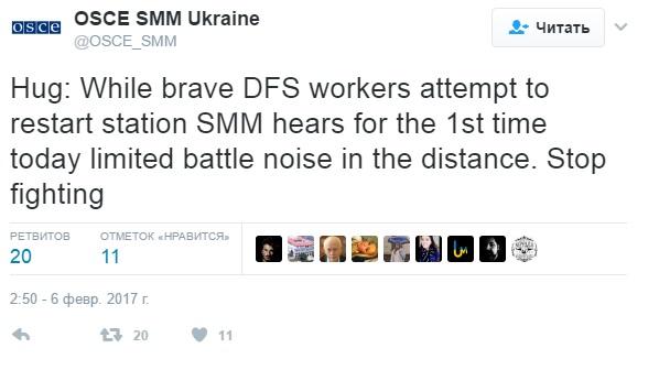 Обе стороны вДонбассе нарушают режим предотвращения огня— ОБСЕ