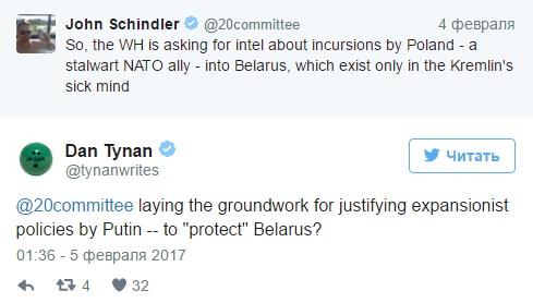 «Вторжение» Польши вБеларусь. Интересы свежей администрации Белого дома