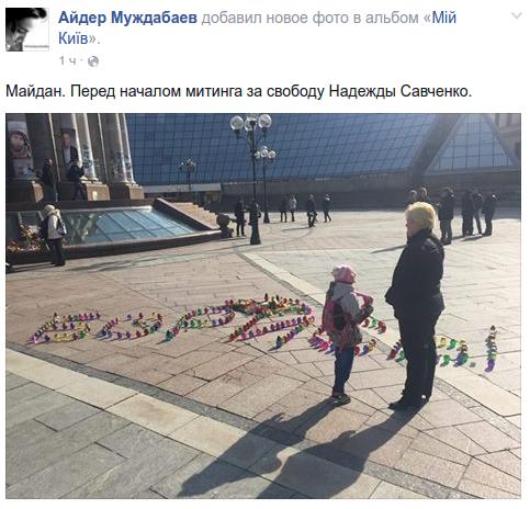 Российский космонавт рассказал о поддержке из соцсетей