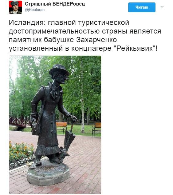 На оккупированной территории вблизи Саур-Могилы перед приездом Захарченко прогремели два взрыва - Цензор.НЕТ 6327