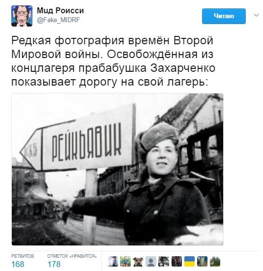 На оккупированной территории вблизи Саур-Могилы перед приездом Захарченко прогремели два взрыва - Цензор.НЕТ 4950