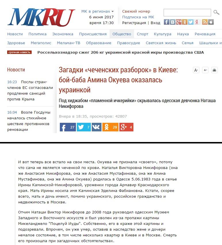 Аваков обозначил  наградами Осмаева иОкуеву, накоторых было совершено покушение