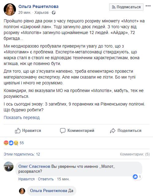 """Альтернативи мінометів """"Молот"""" для ЗСУ сьогодні немає, - """"Укроборонпром"""" - Цензор.НЕТ 469"""