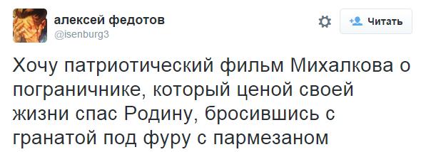Террористы до 5 утра обстреливали окраины Попасной, - спикер АТО - Цензор.НЕТ 2562