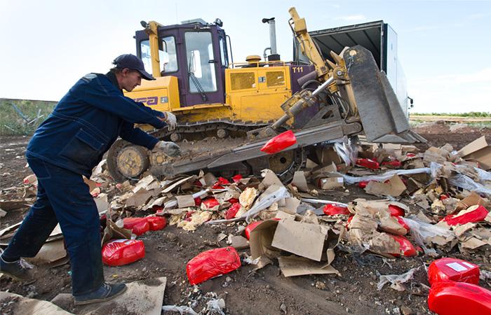 В Оренбургской области отправят в яму 2 тон