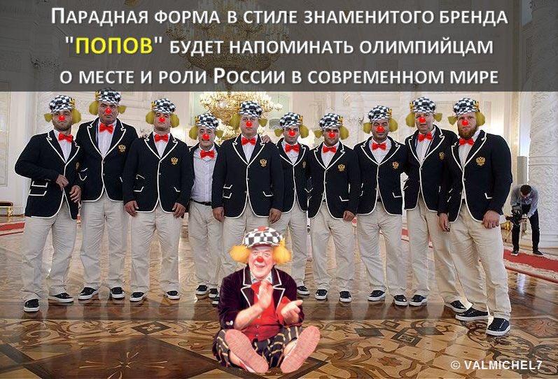 Российскую паралимпийскую сборную отстранили от Олимпиады в Рио - Цензор.НЕТ 9730