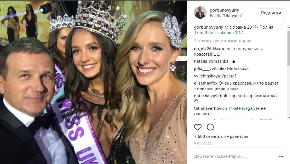 Мисс Украина 2017 кто победил - смотреть фото победительница Мисс