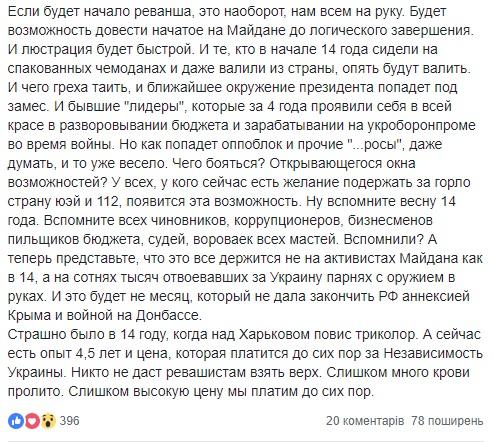 Порошенко провел встречу за городом с членами Кабмина и депутатами фракции БПП - говорили о томосе и армии - Цензор.НЕТ 9070