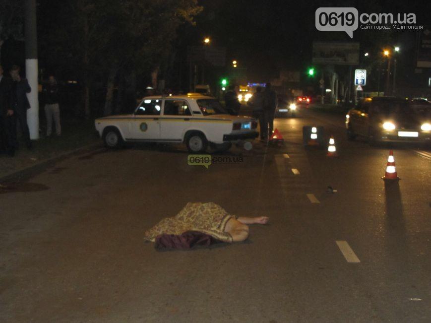 Работник СБУ сбил насмерть мужчину наЗапорожье
