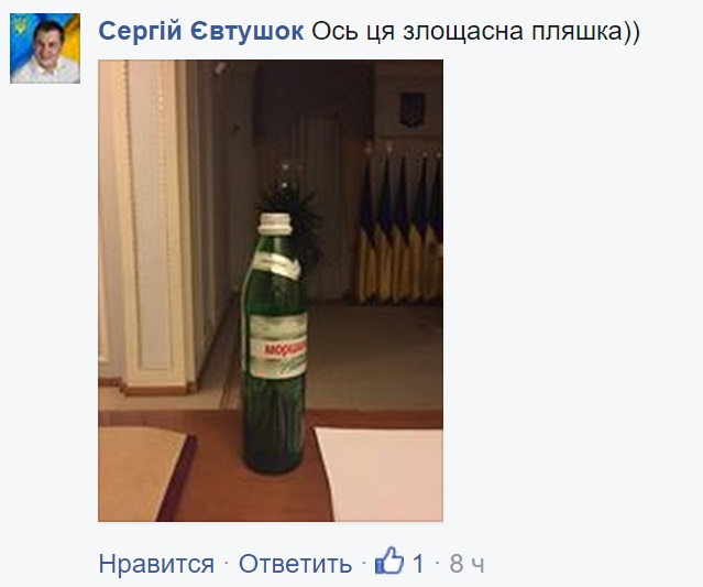 Любавушка - Как ставить смайлики ВКонтакте, в статус, в ...